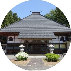 永昌寺本堂