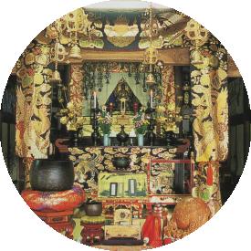 永昌寺本堂須弥壇